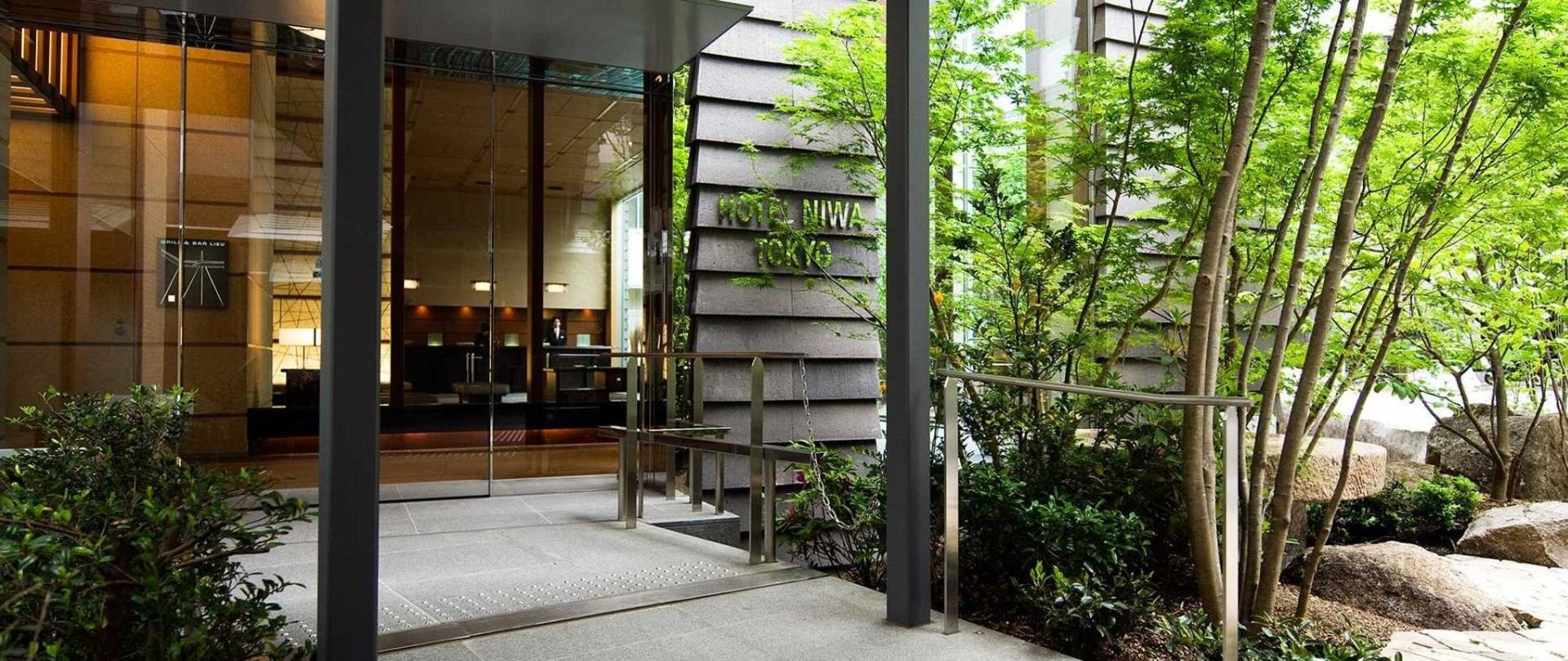 Hotel Niwa Tokyo酒店