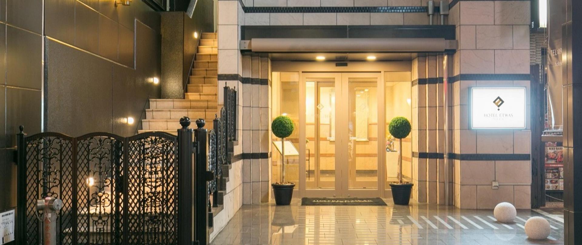 Hotel Etwas Tenjin酒店