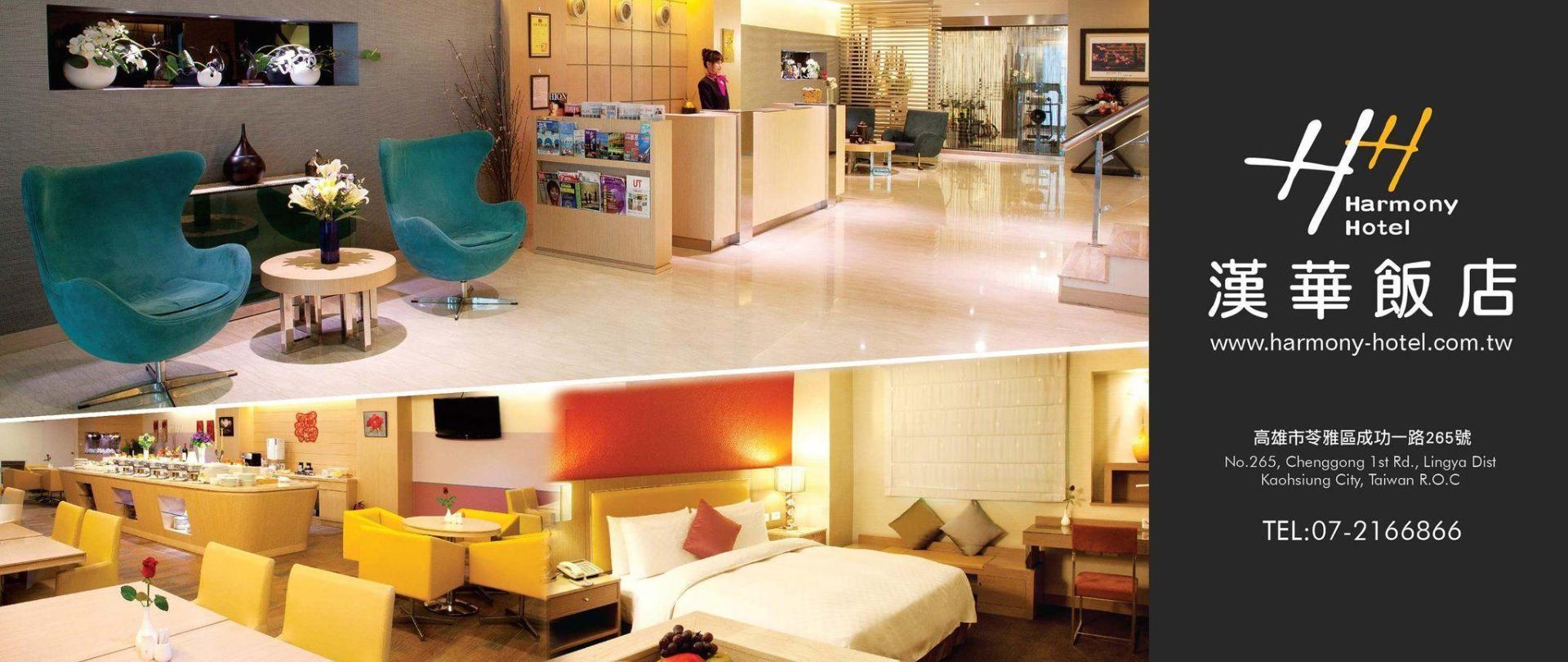 harmony-hotel.jpg
