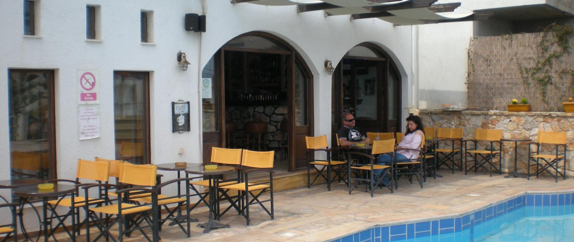 πισίνα μπαρ