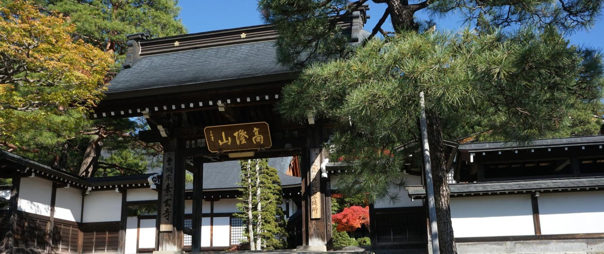ゲストハウス桜花