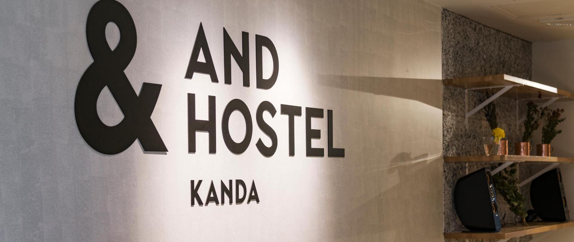 &hostel_kanda_037.jpg