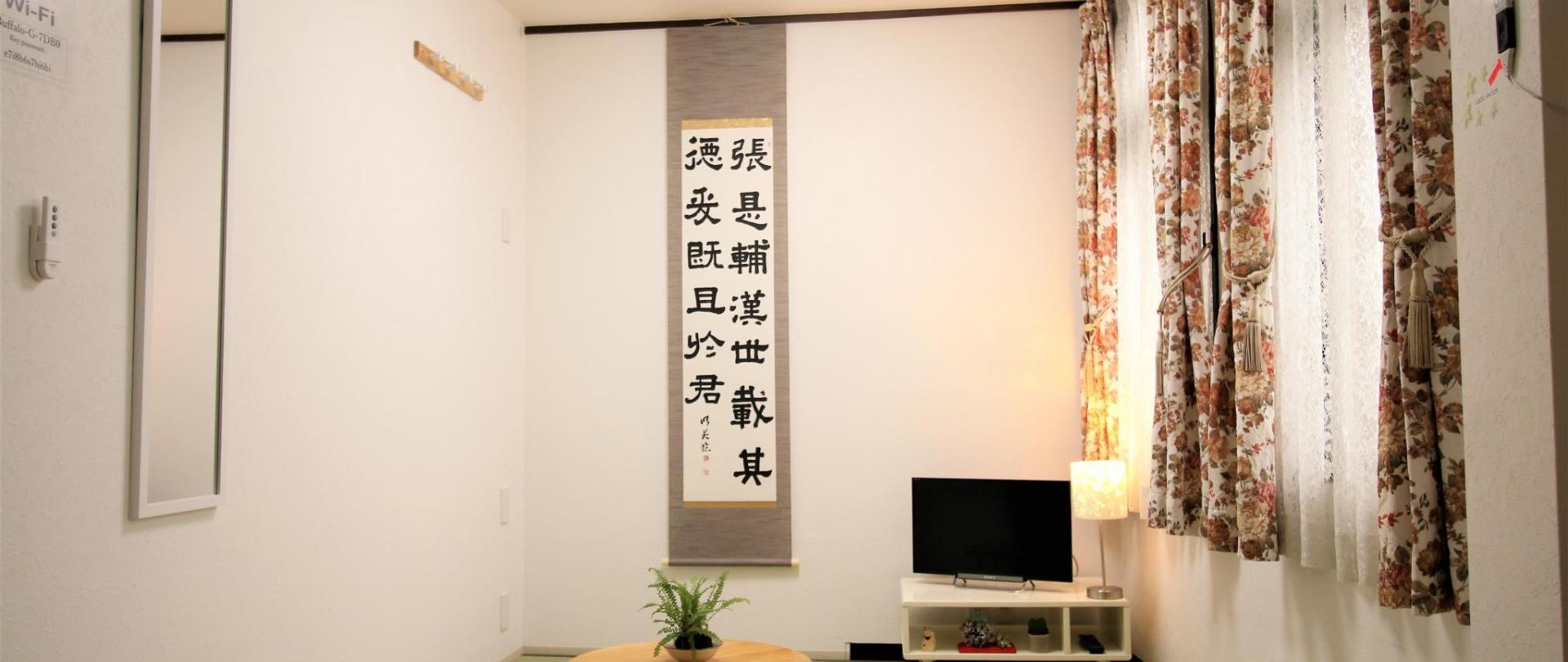 最終_9868.JPG
