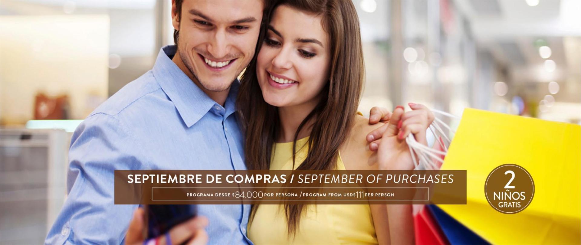 Septiembre de Compras 2018 Banner (2).jpg