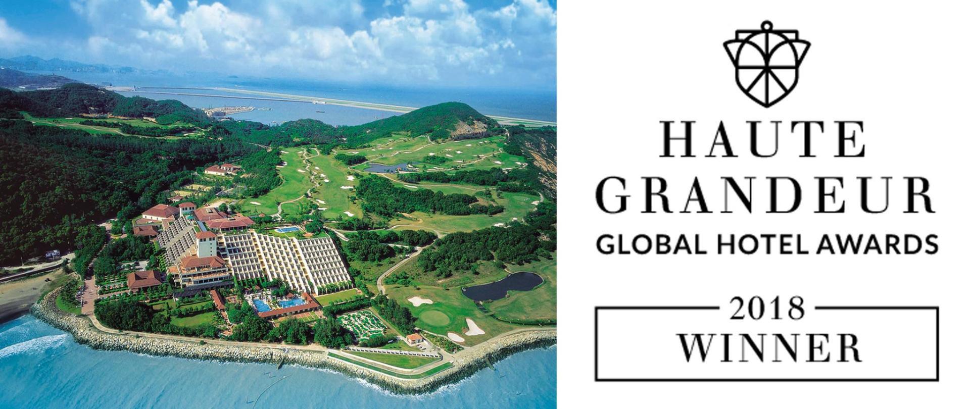 HG Award-banner_GCR copy.jpg