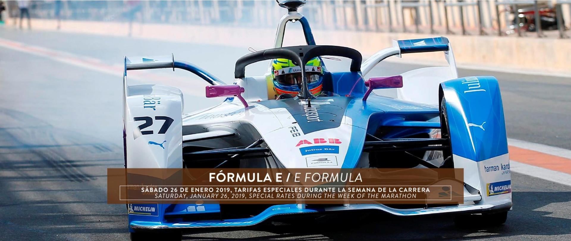 Fórmula E HG.png