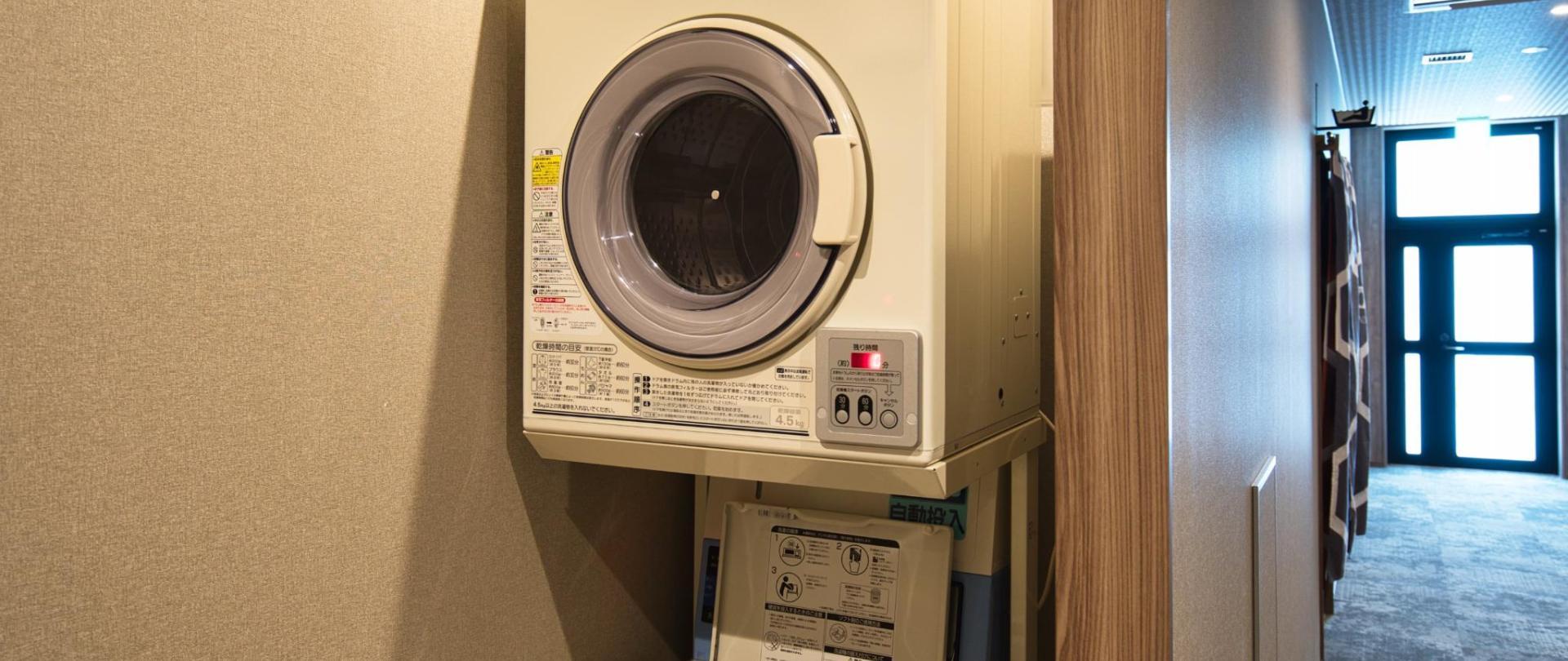laundry_0495_3k.jpg