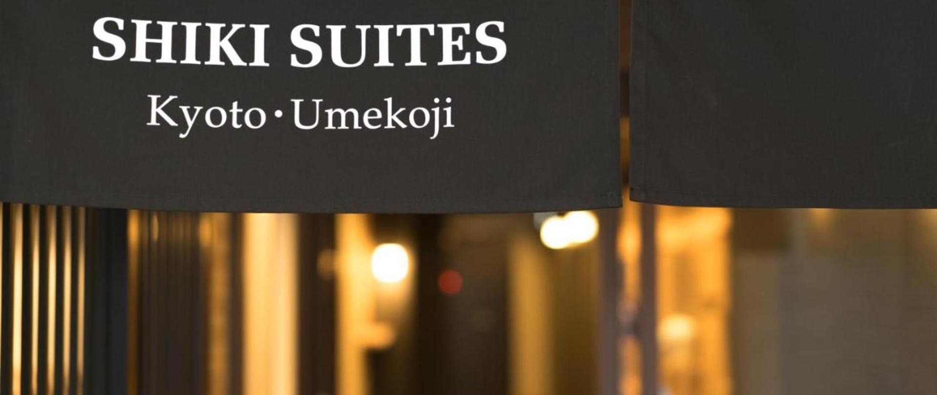 Shiki Suites - Kyoto Umekoji