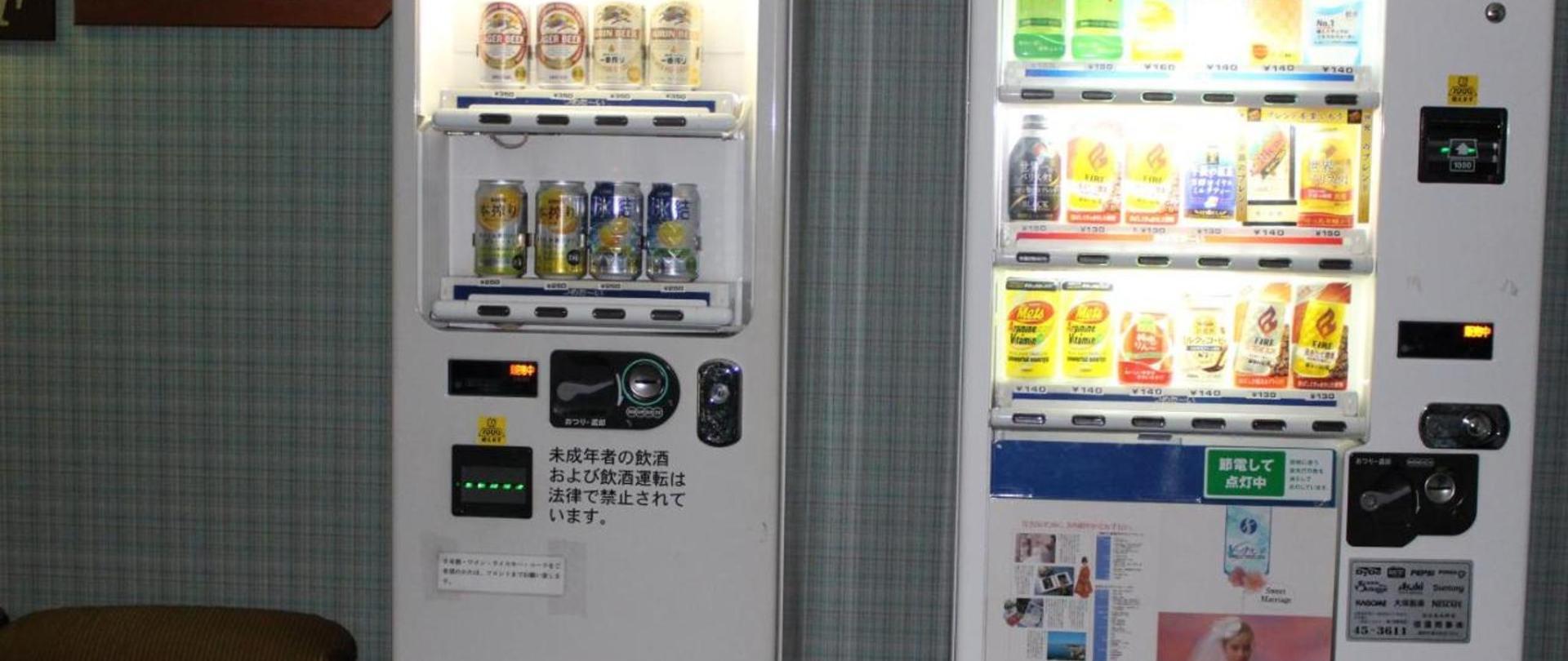 โรงแรม Seagrande Shimizu Station
