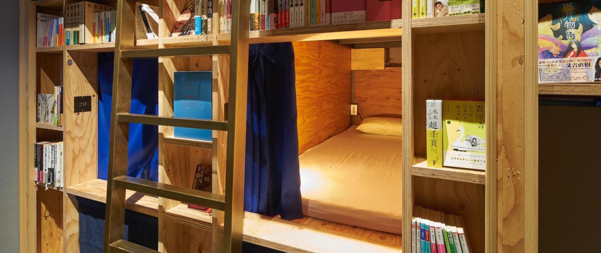 BNBT-KYOTO-Bed Compact.jpg