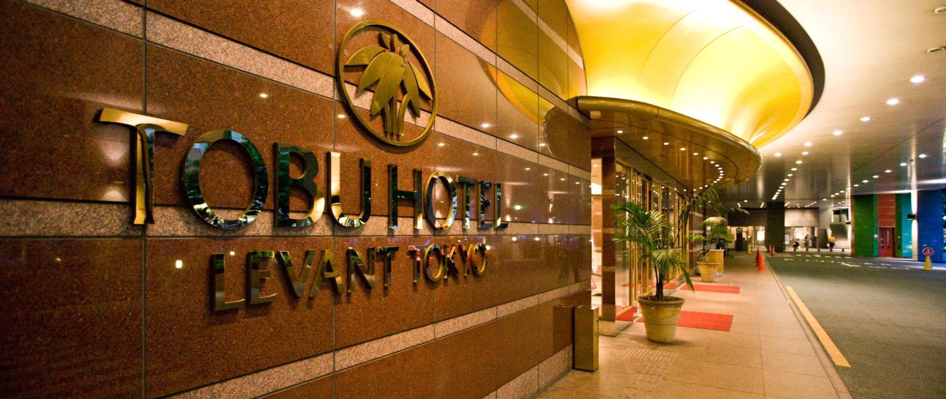 1a_ホテルエントランス.jpg