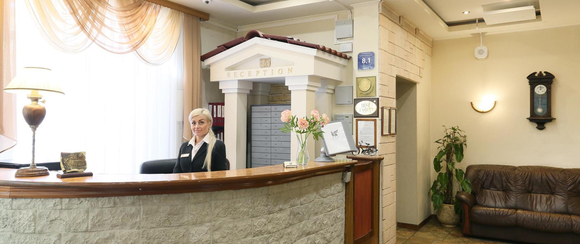 Reception отеля.JPG
