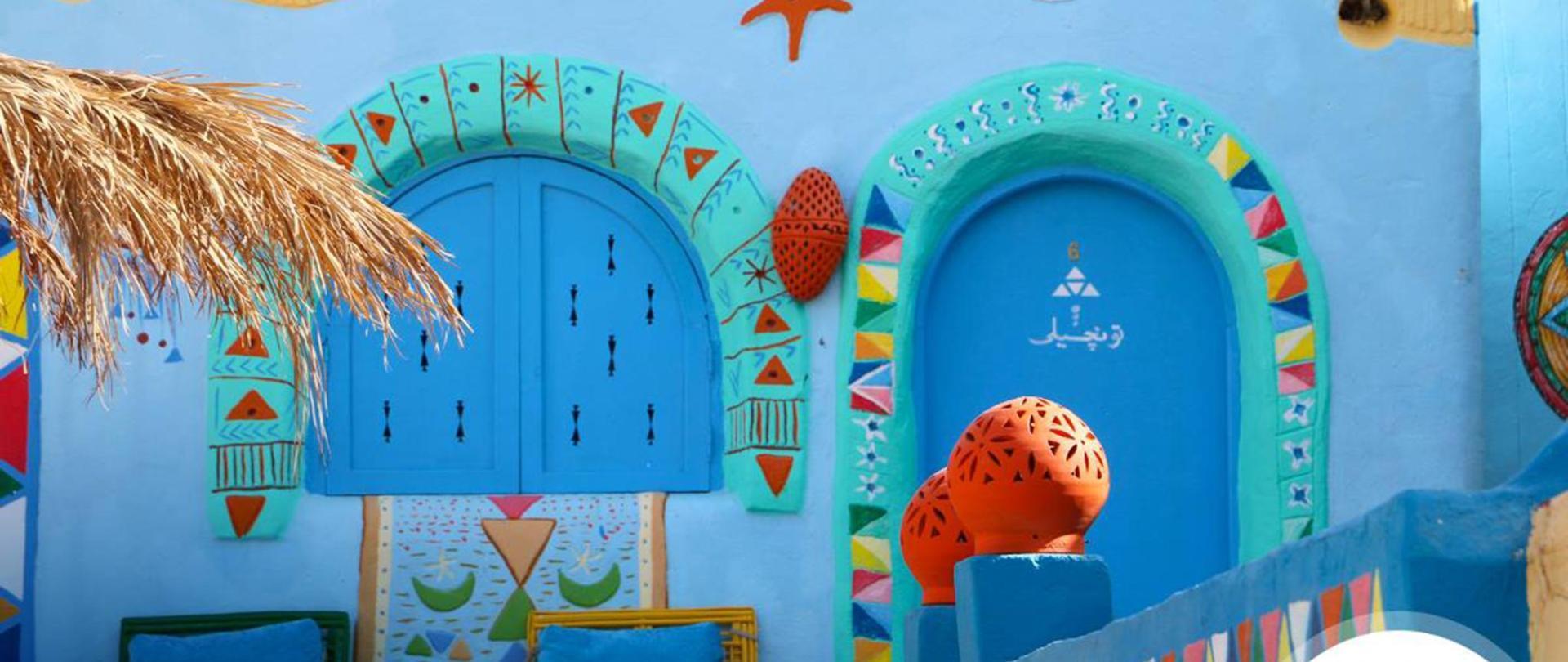 Kato Dool Nubian Resort