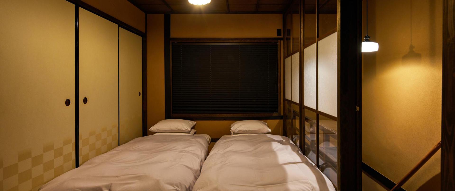 YADORU KYOTO Kanade No Yado