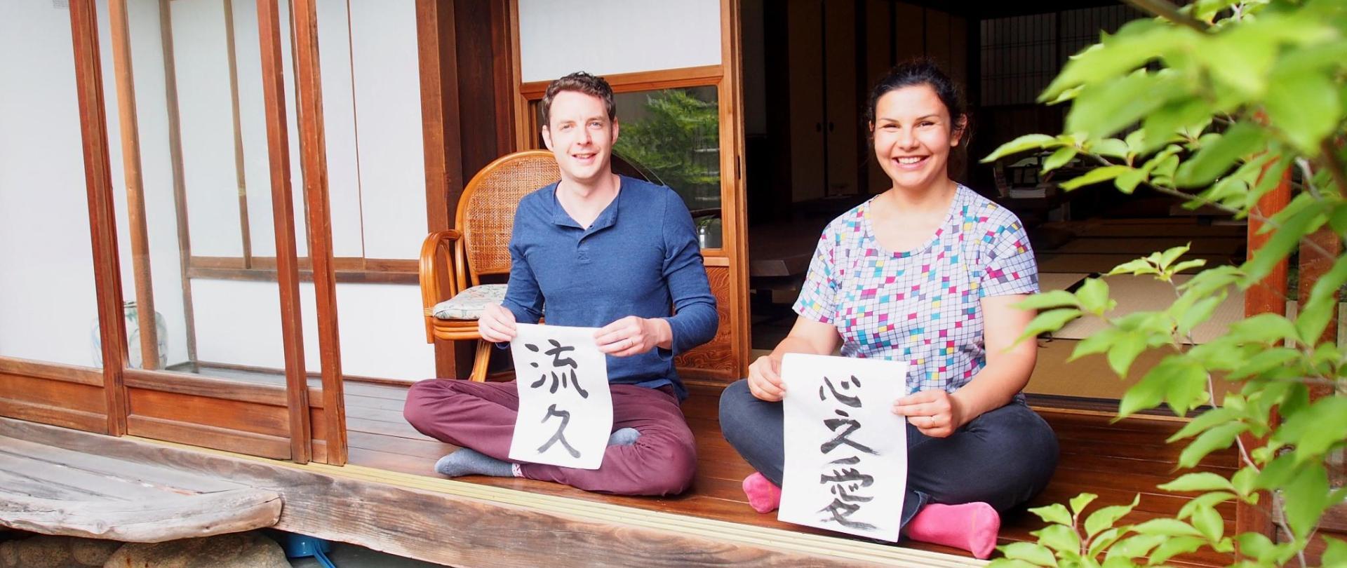 Inase Otsu Machiya Bed & Breakfast