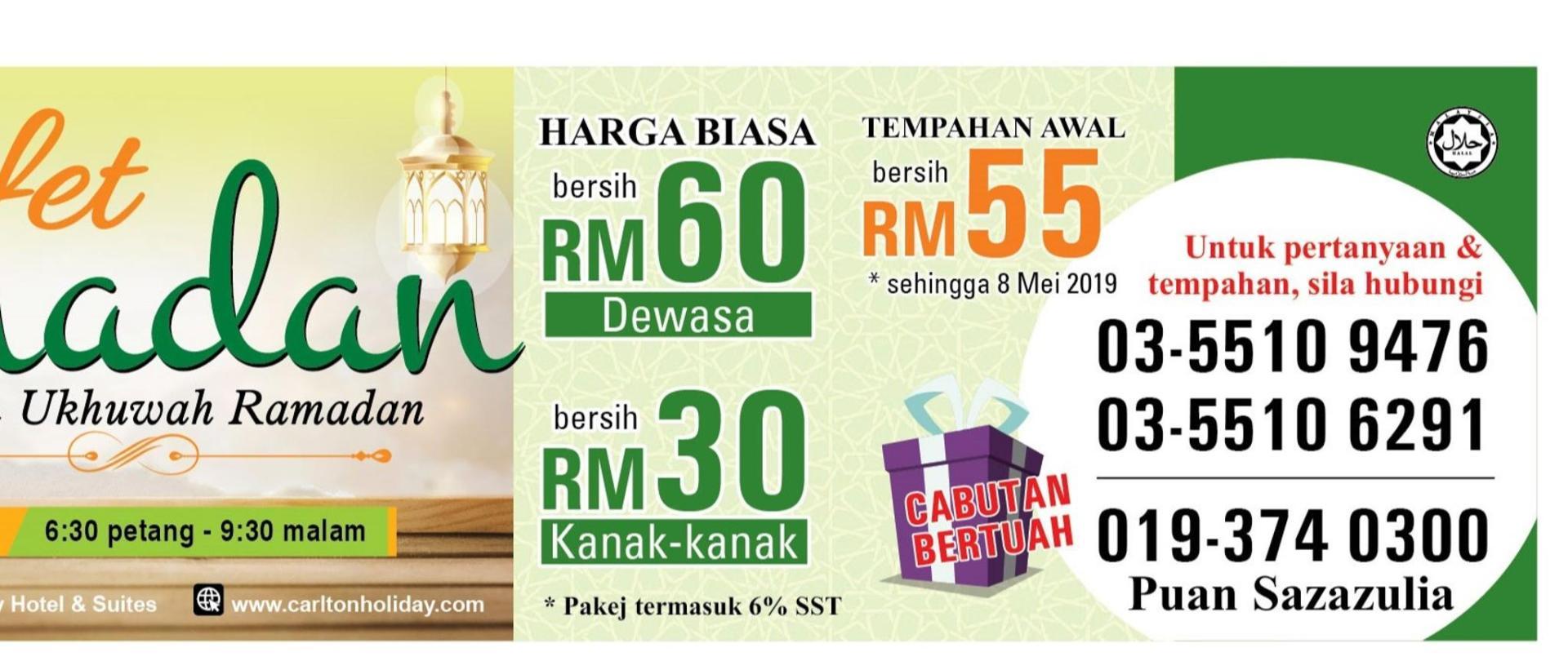 Carlton_Ramadan_Banner (3).jpg