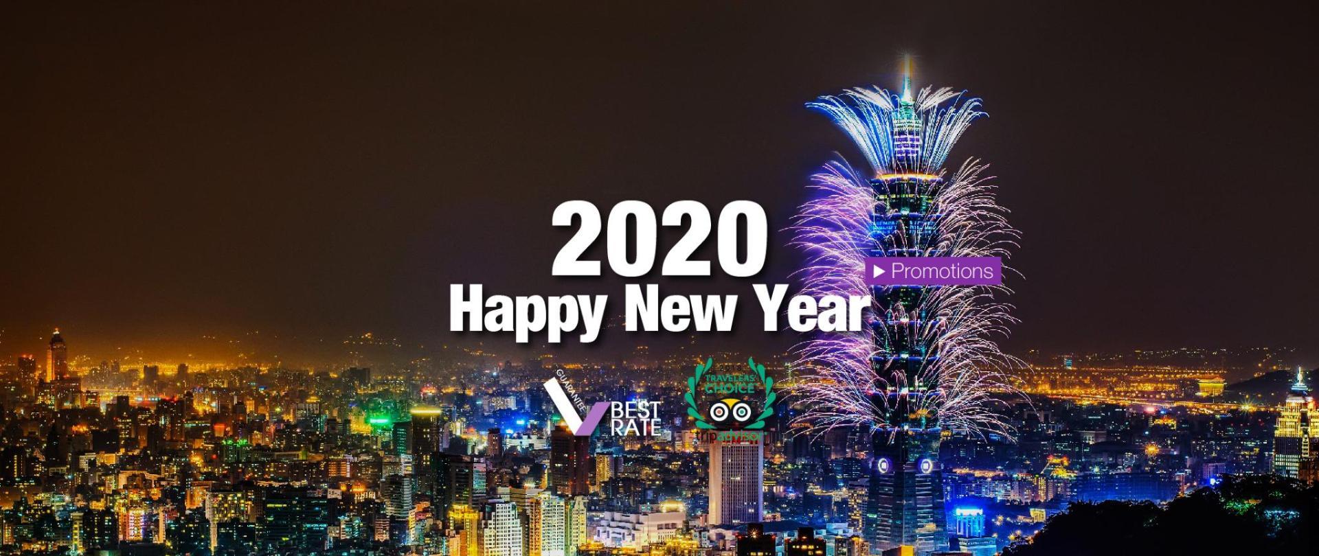 2020跨年首頁banner-01.jpg