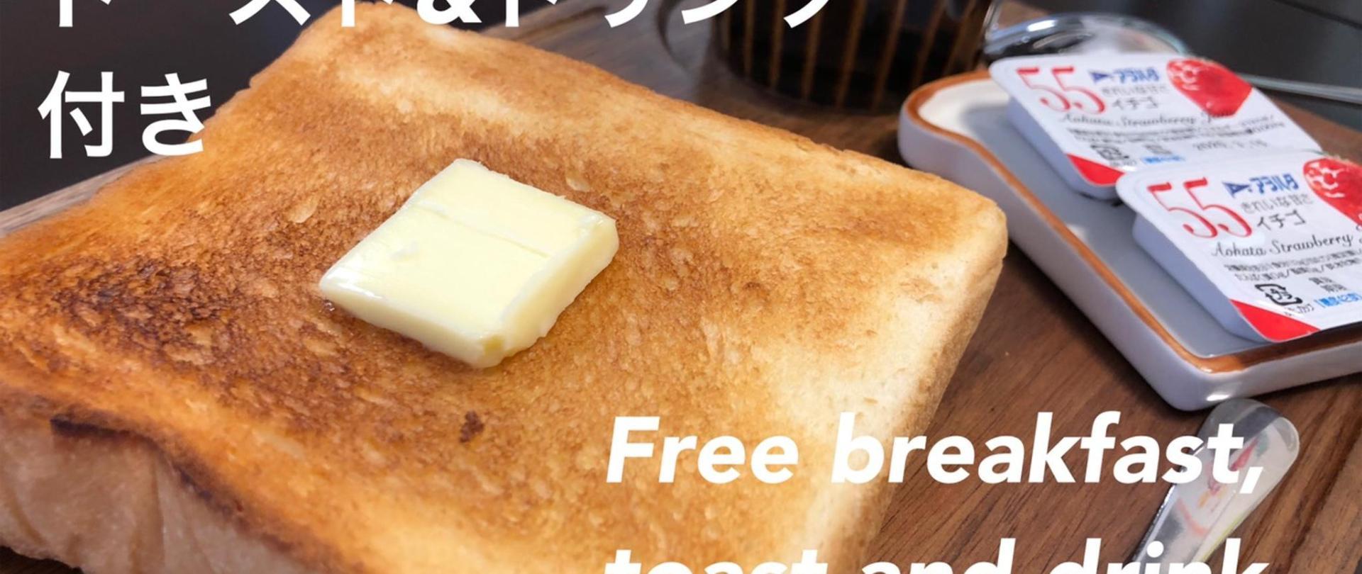 【宮崎】 朝食 ネット用写真 1.jpg