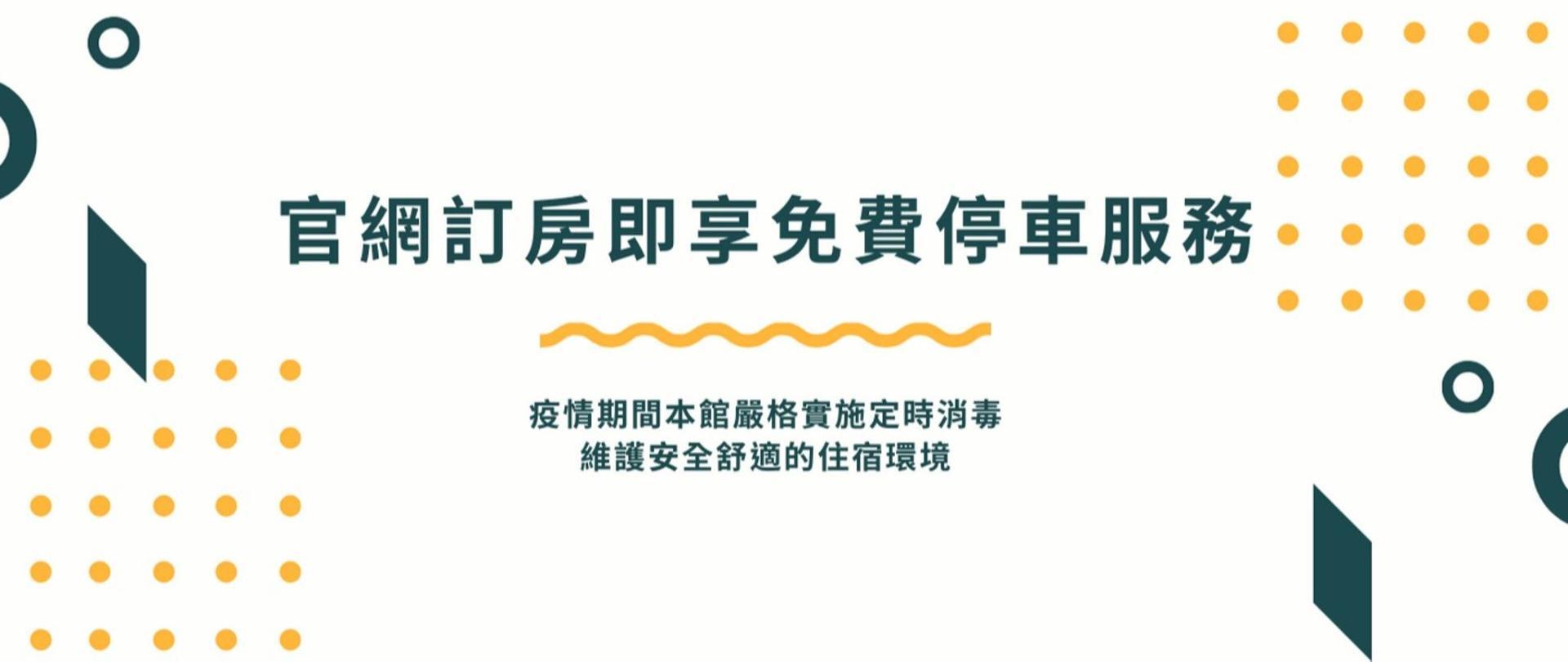 yisu餐廳菜單牌.png