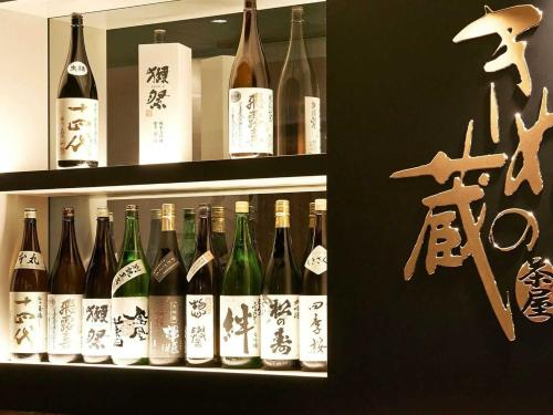 Japanese-style Bar Kinunokura