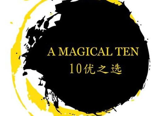 A MAGICAL TEN