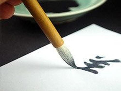 yansghuo-calligraphy.jpg