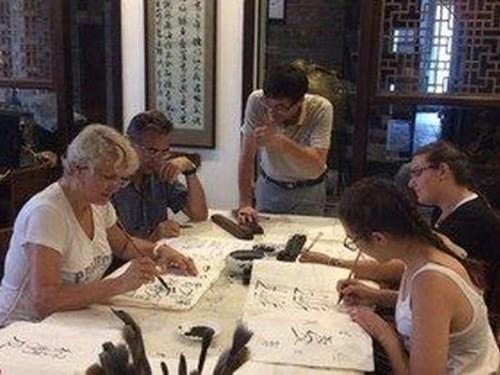 Aroma Tea House Family Calligraphy