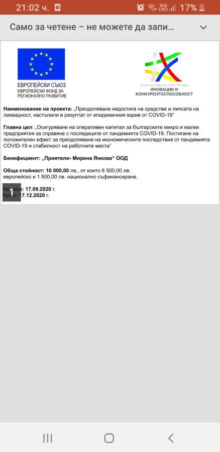 Screenshot_20201001-210222_PowerPoint.jpg