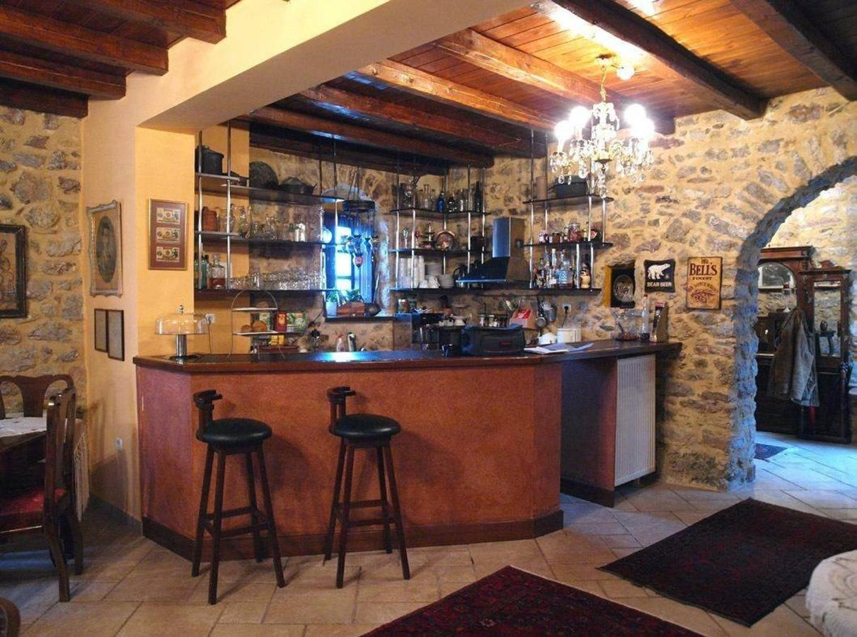 Bar / Kitchen