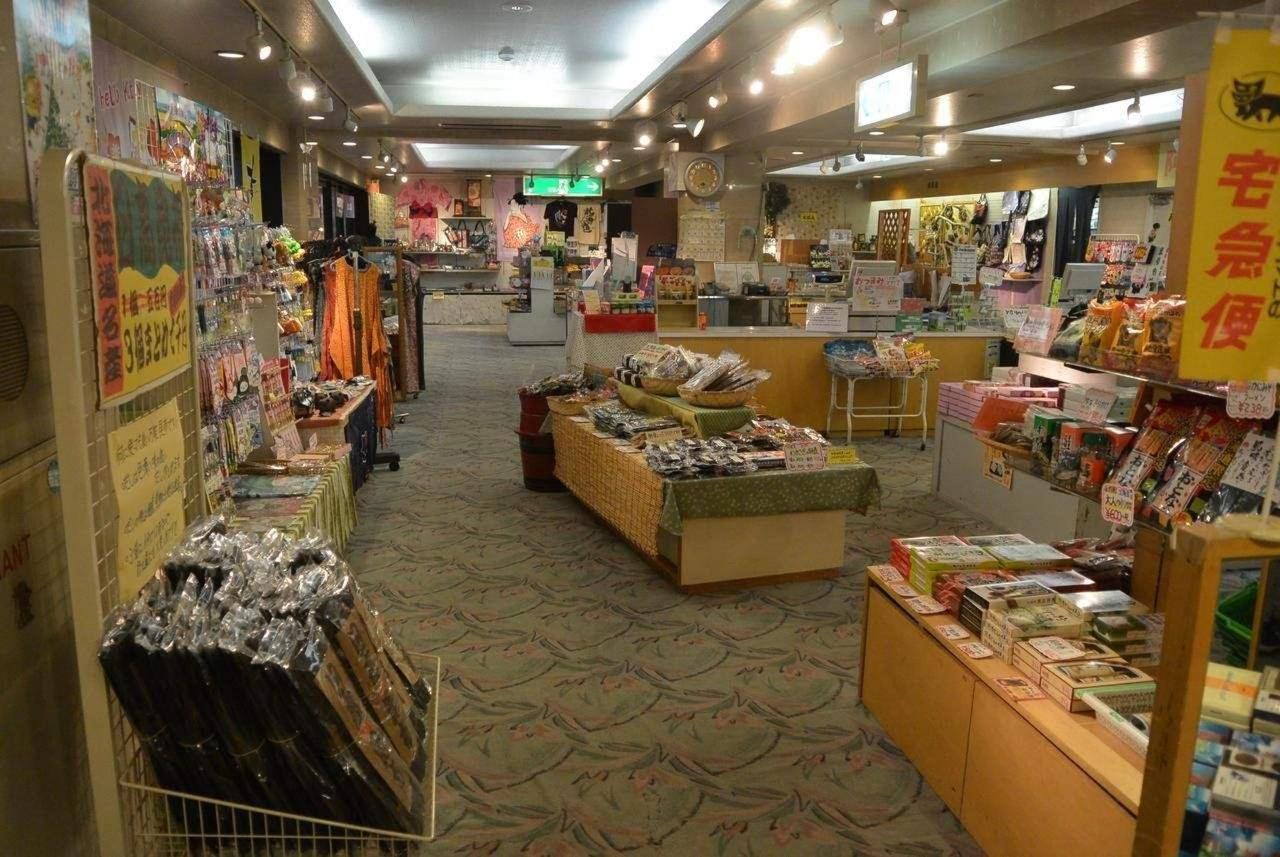 Souvenirs Shop.jpg