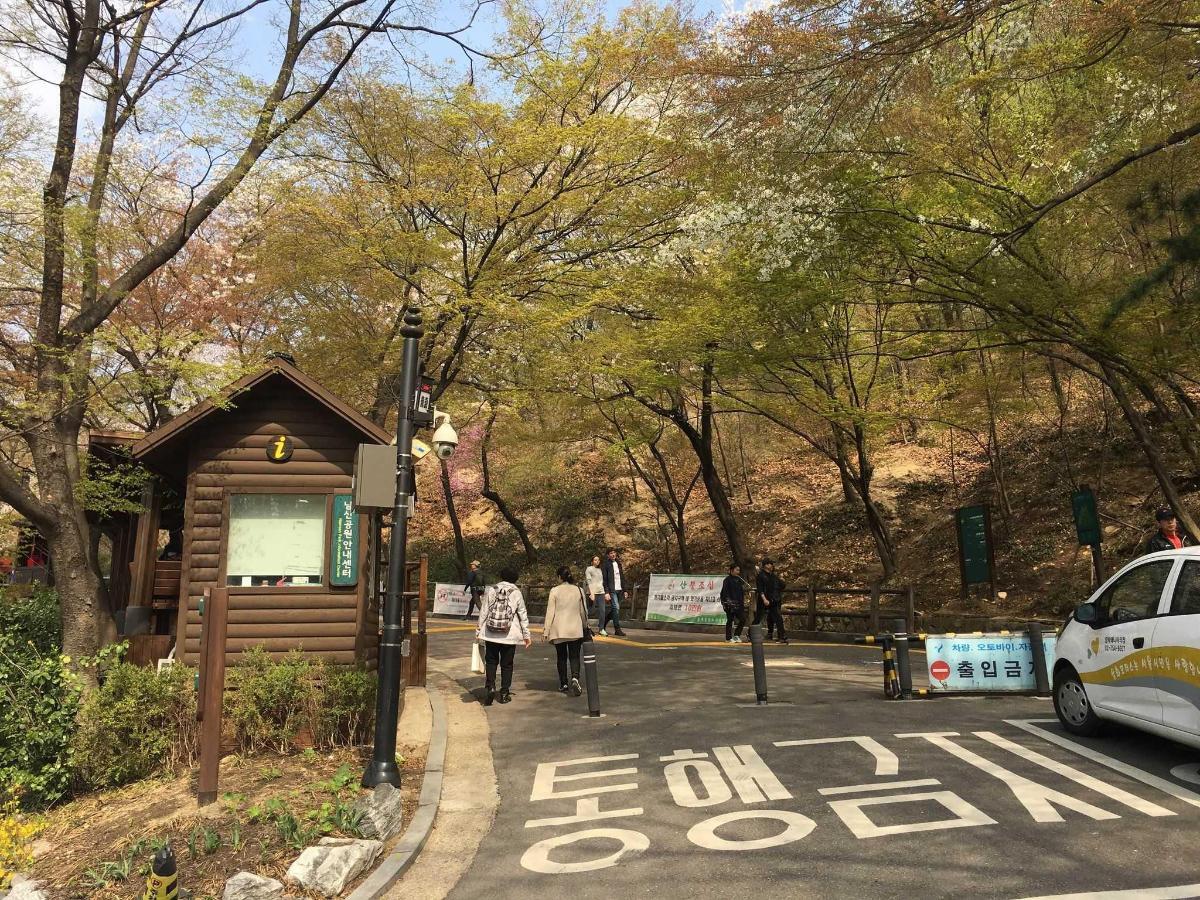 Namsan Park Entrance.jpg