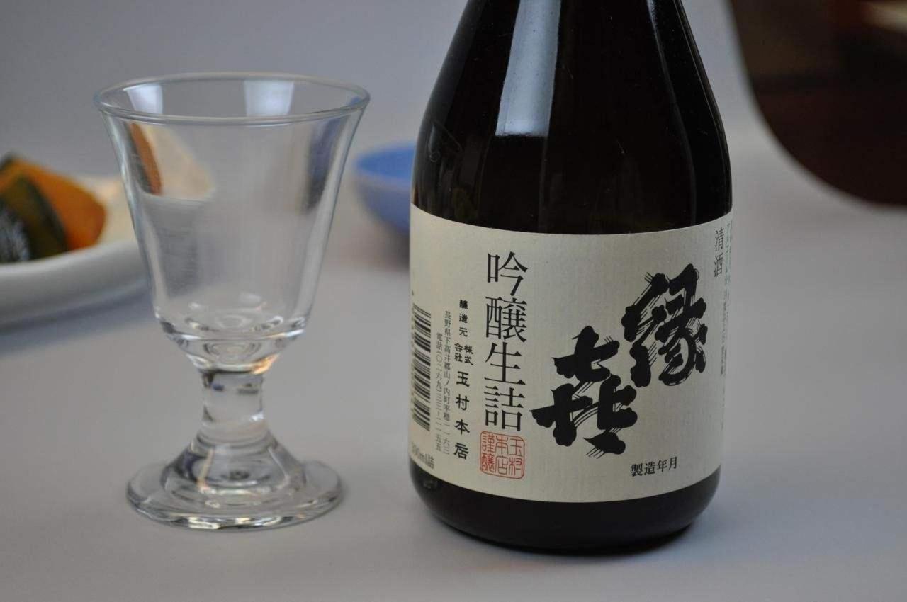 Japanese Sake.jpg