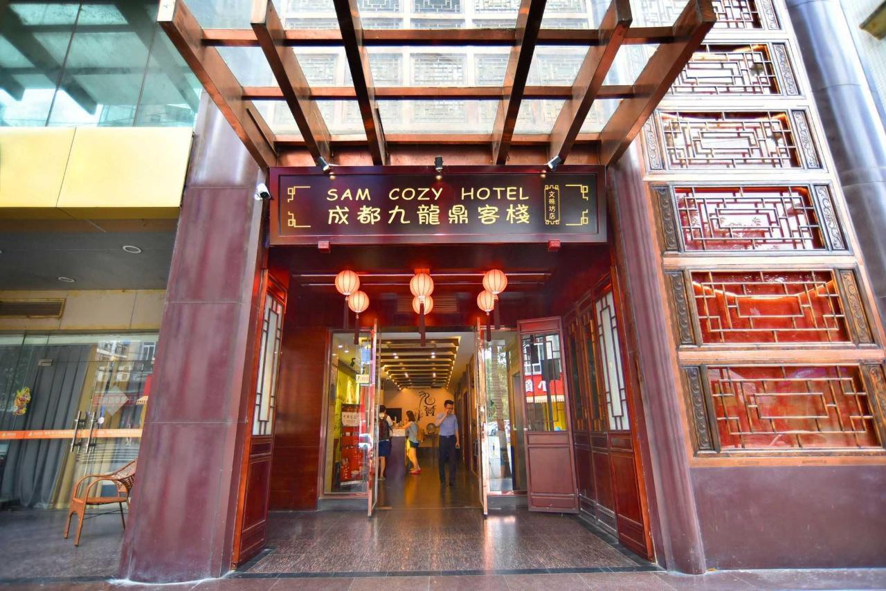 九龙鼎客栈文殊坊酒店外观