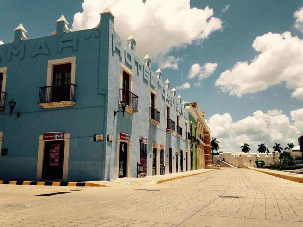 Campeche - Calles.jpg