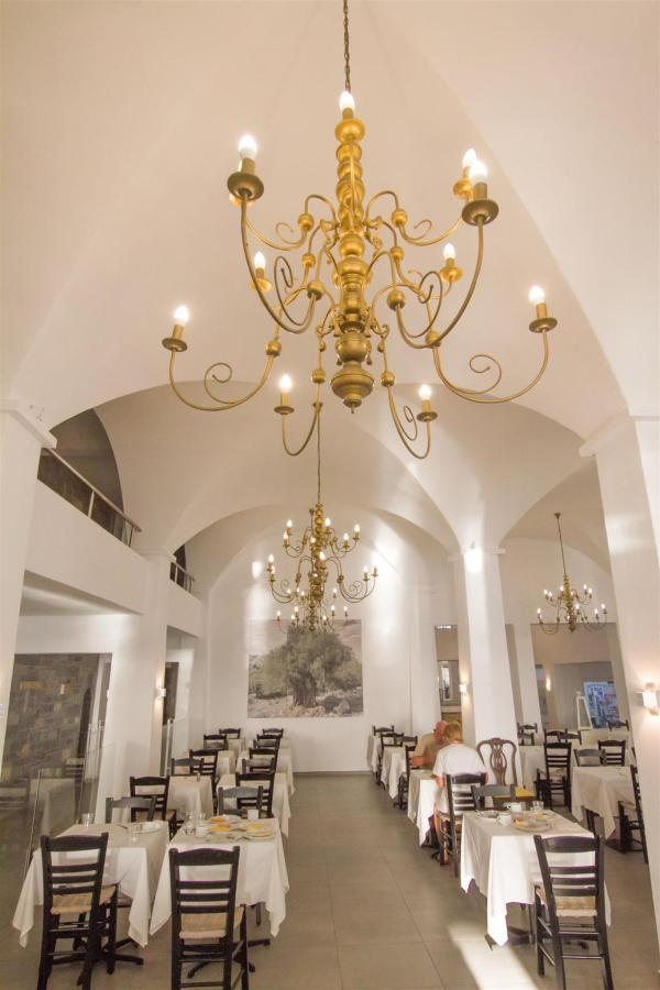 Restaurant et salle à manger