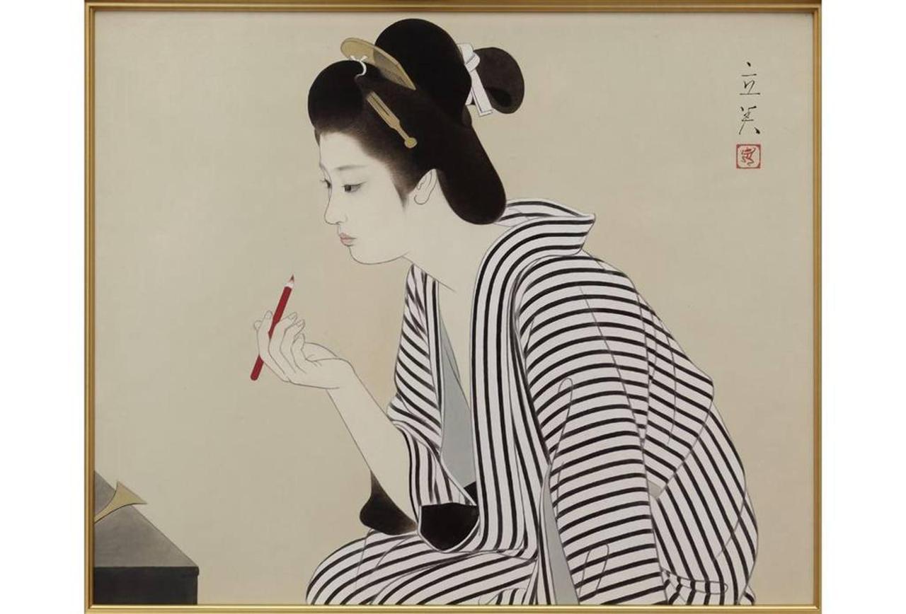 Arts japonais