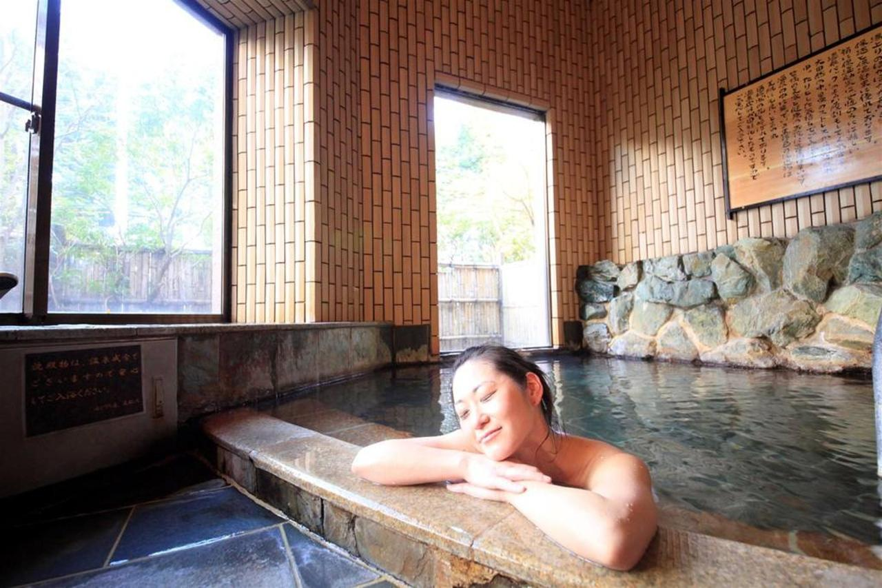 Hot Spring & Foot Bath