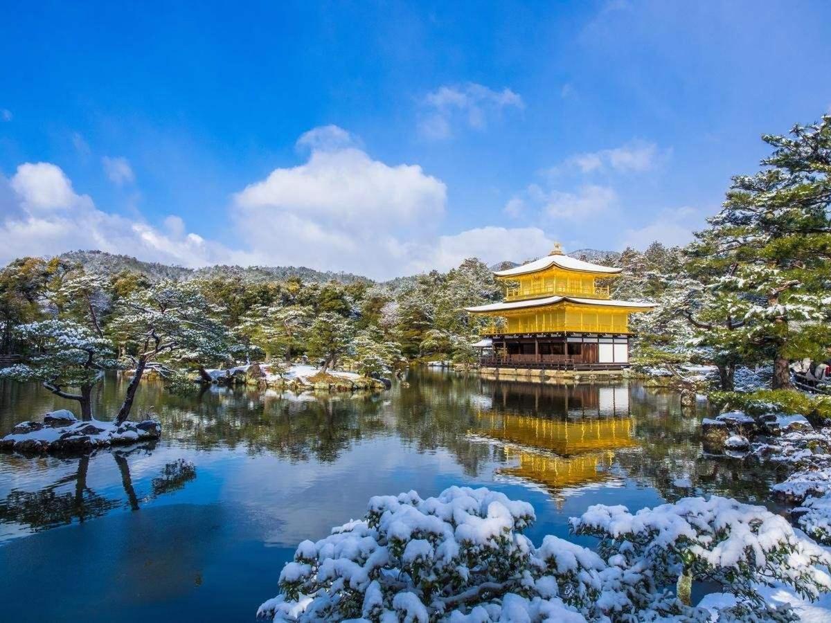 Kinkaku-ji Temple.jpg