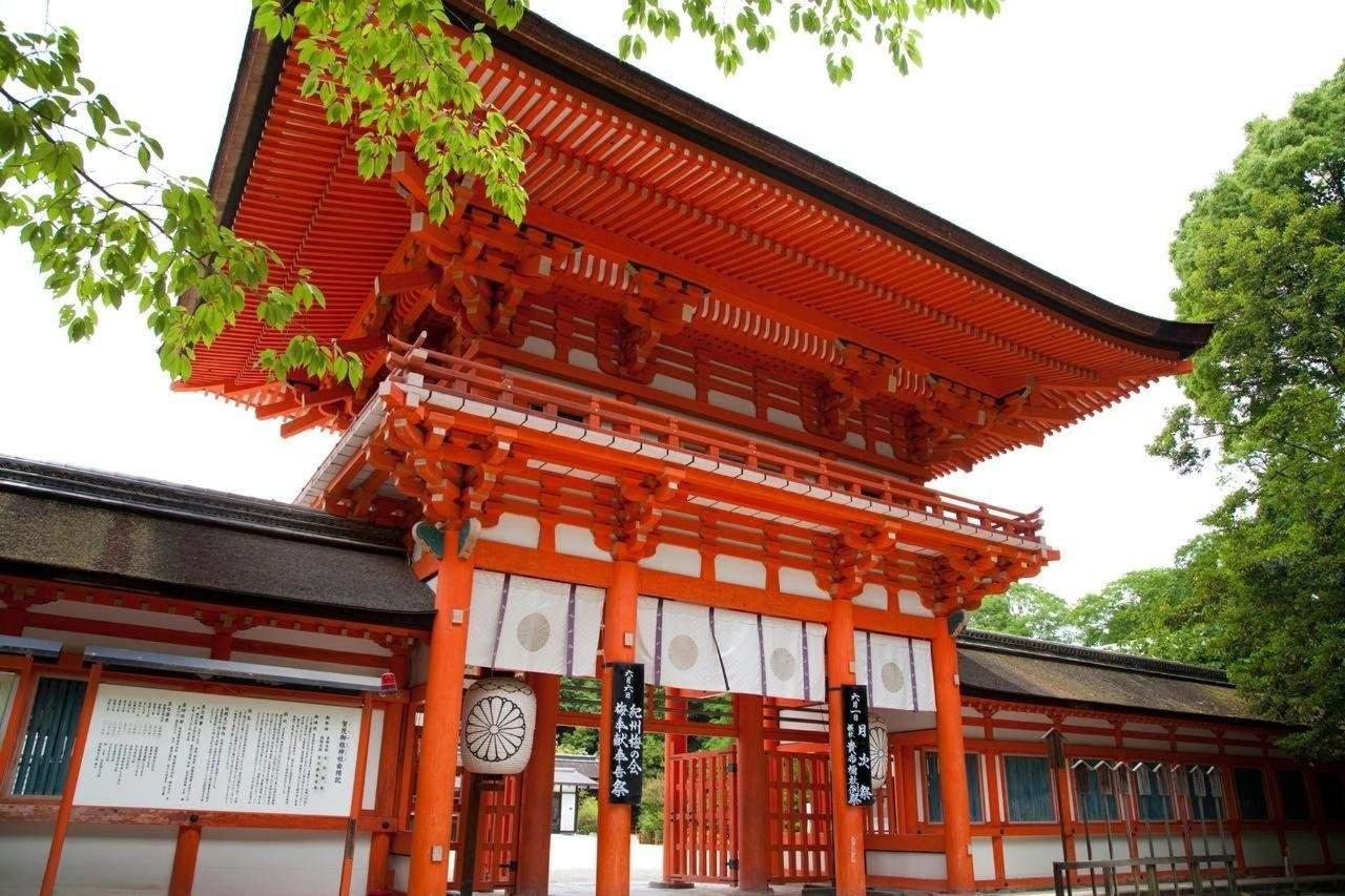 Shimogamo-jinja Shrine.jpg