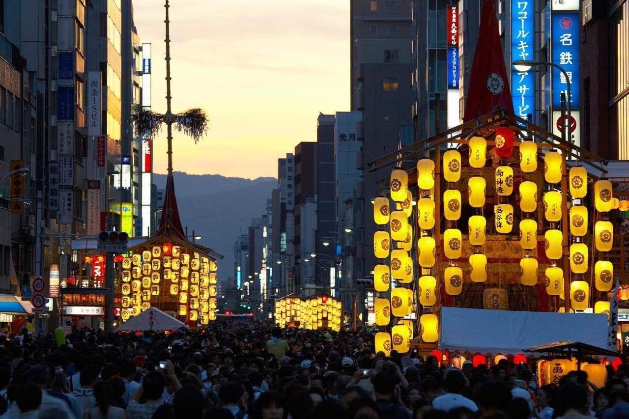 Gion-matsuri Festival.jpg