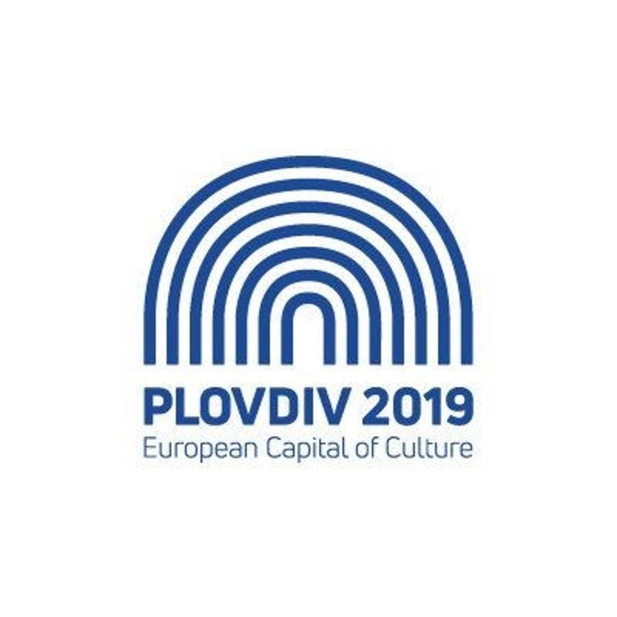 Пловдив 2019 - настаняване
