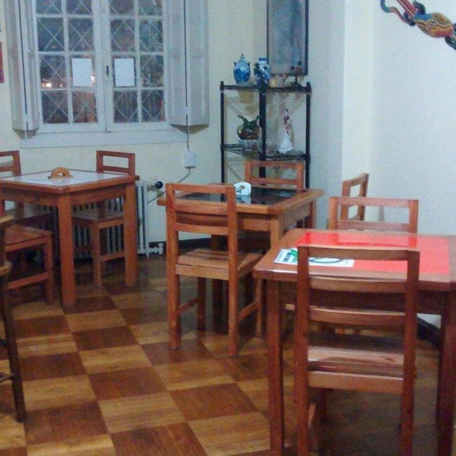 Vistas de Hostel de'l Tata / WhatsApp +569 92566129