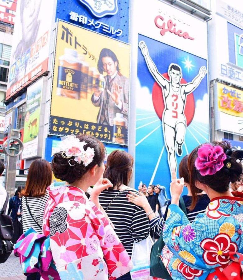 Tourists Spot