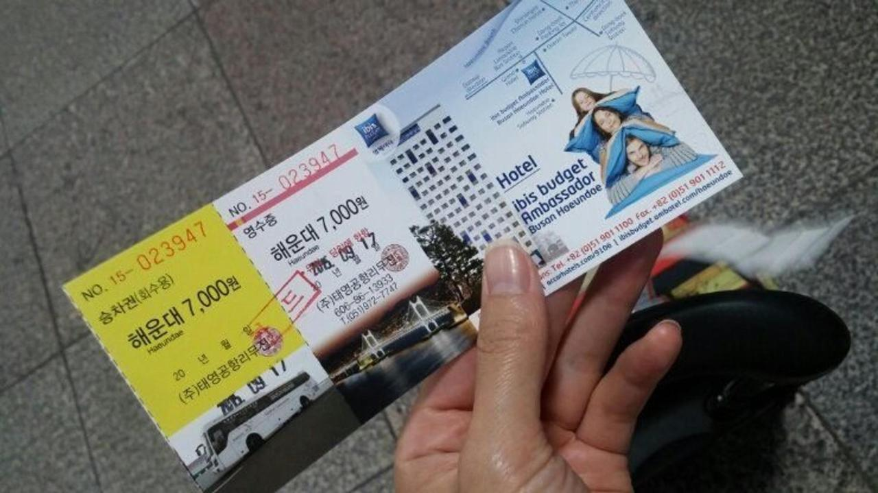 5. Limousine Bus Ticket (7000 won to Haeundae).jpg