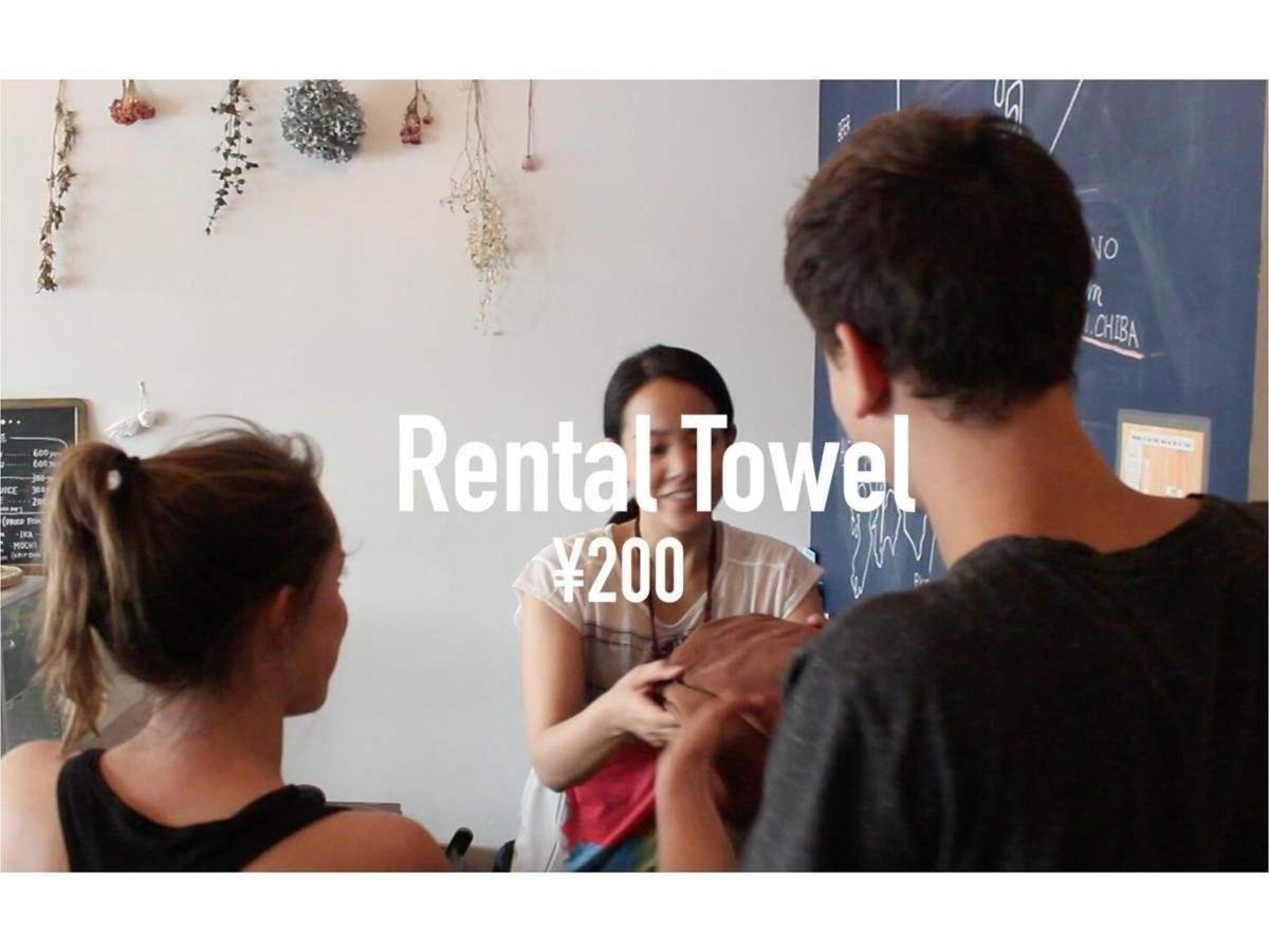 Rental Towel
