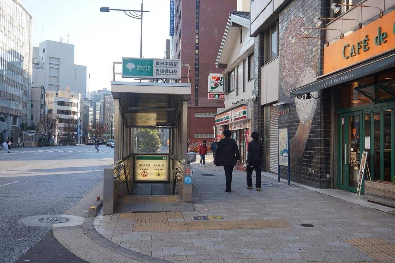 Higashi Nihonbashi Sta