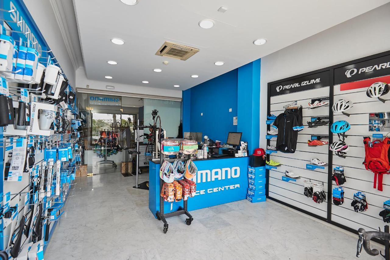 Shimano Service Center.jpg