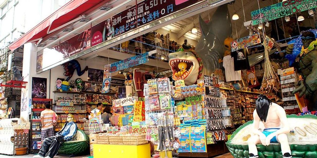 商店,kokusaidori.jpg.1024x0.jpg