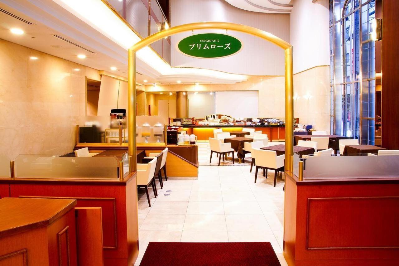 Restaurant Primrose