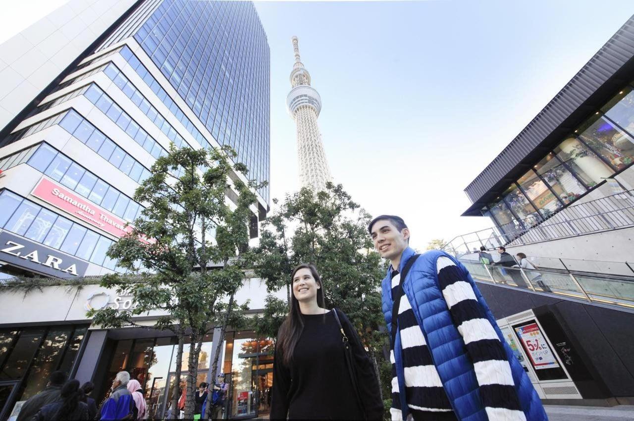 Tokyo Skytree & Solamachi.jpg